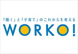 WORKO!