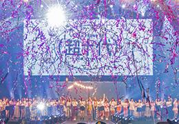 超十代-ULTRA TEEN FES- 教室ステージ
