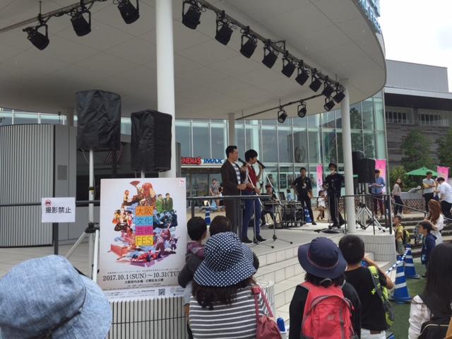 大阪文化芸術フェス2017 PR