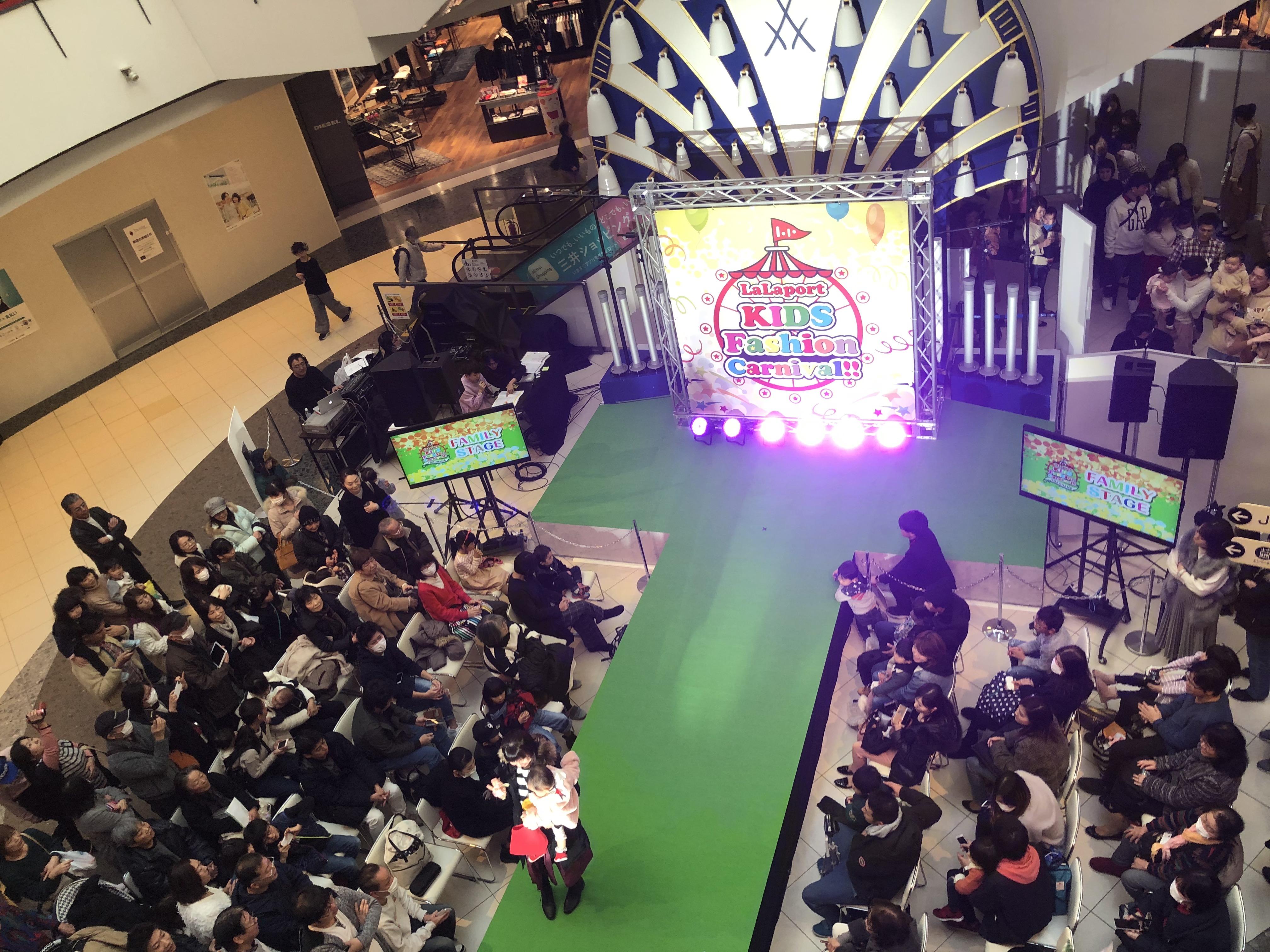 LaLaport KIDS Fashion Carnival!!