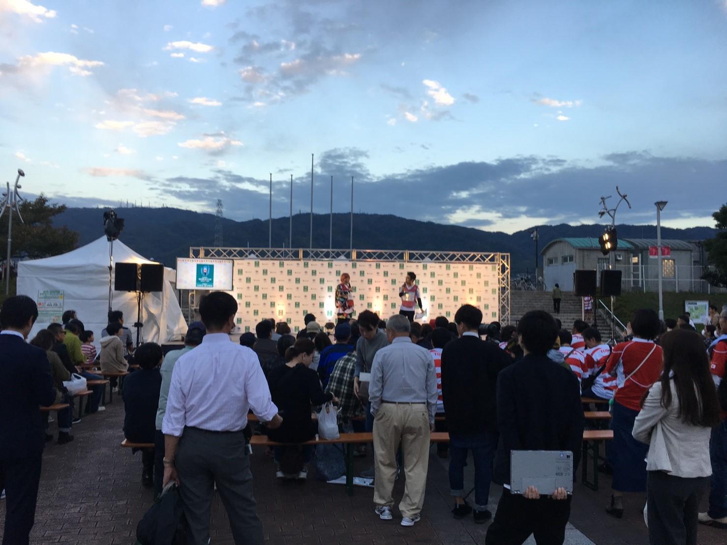 大阪・花園開催 ラグビーワールドカップ ファンゾーン