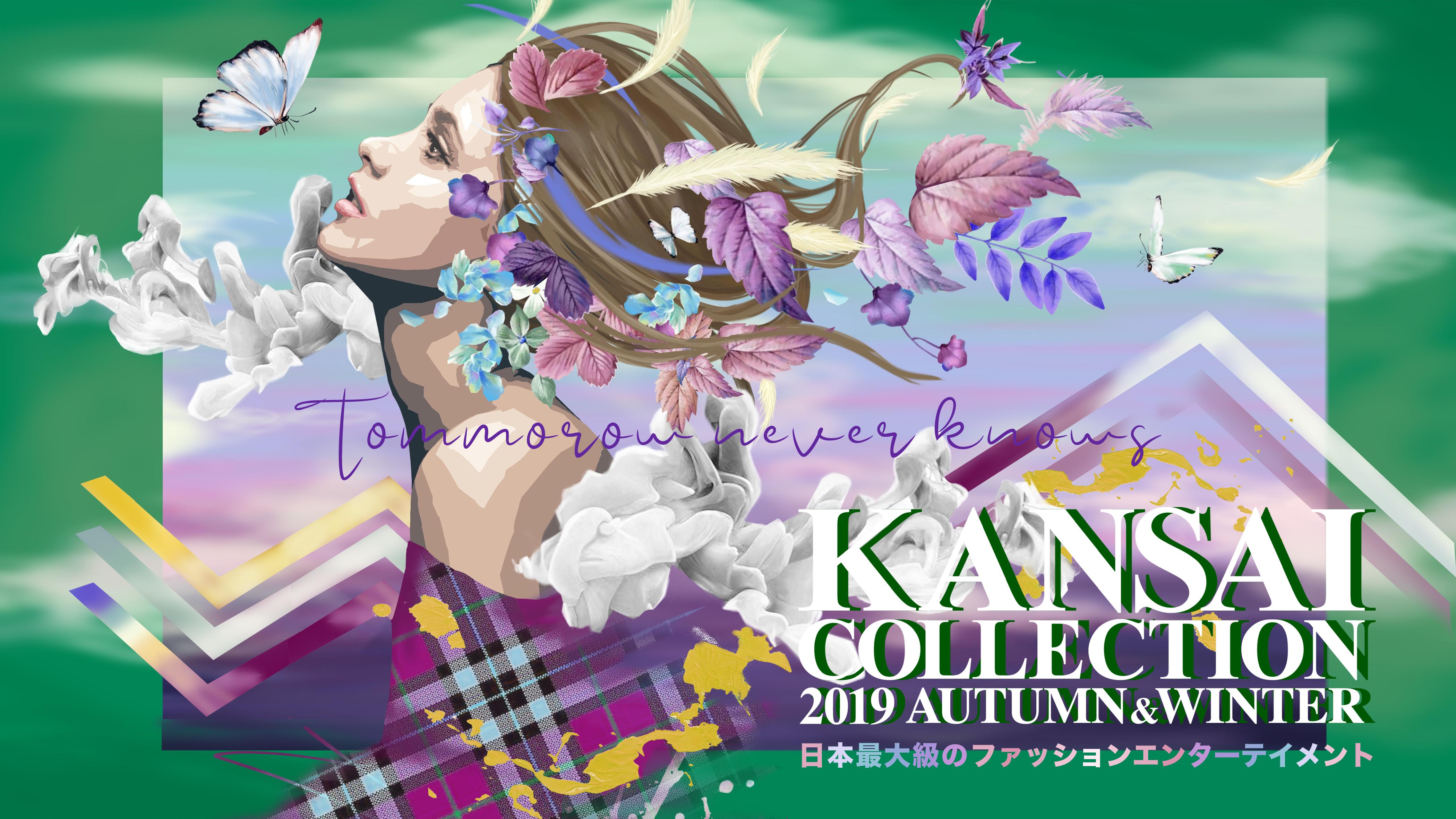 KANSAI COLLECTION 2019 AUTUMN &WINTER