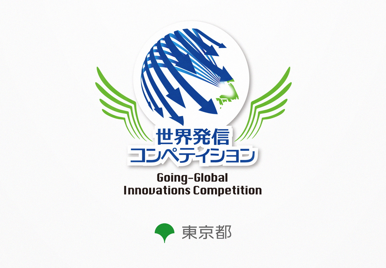 世界発信コンペティション 動画制作 at FUTURE EXPO