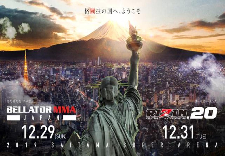 フジテレビ 【RIZIN.20】
