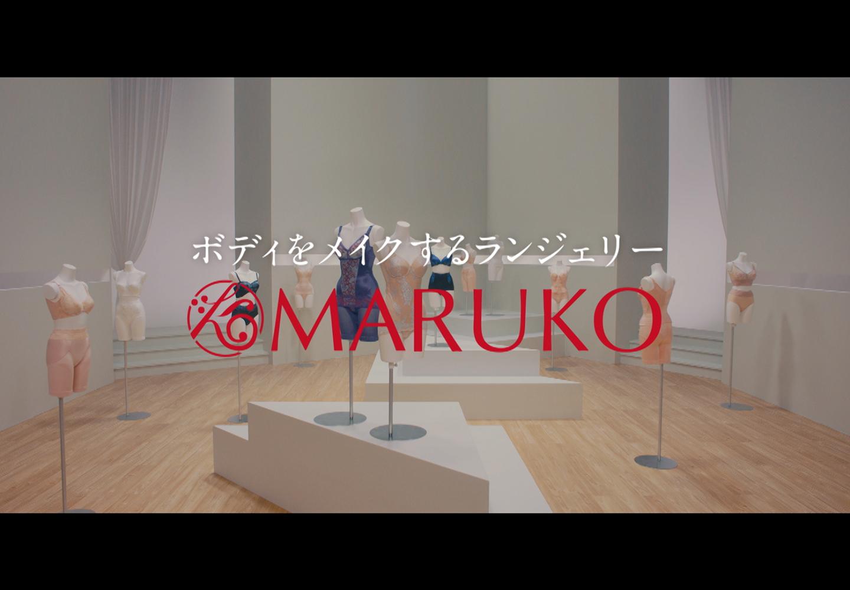 MARUKO 斎藤工さん出演CM