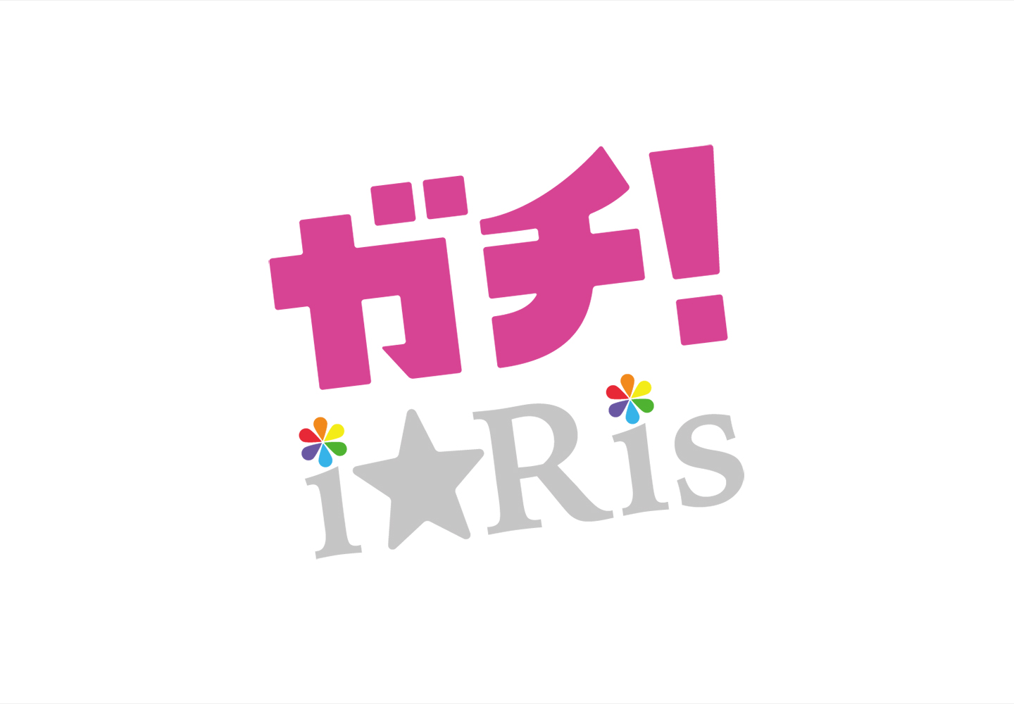 PAYPAL presents「ガチ!i☆Ris」