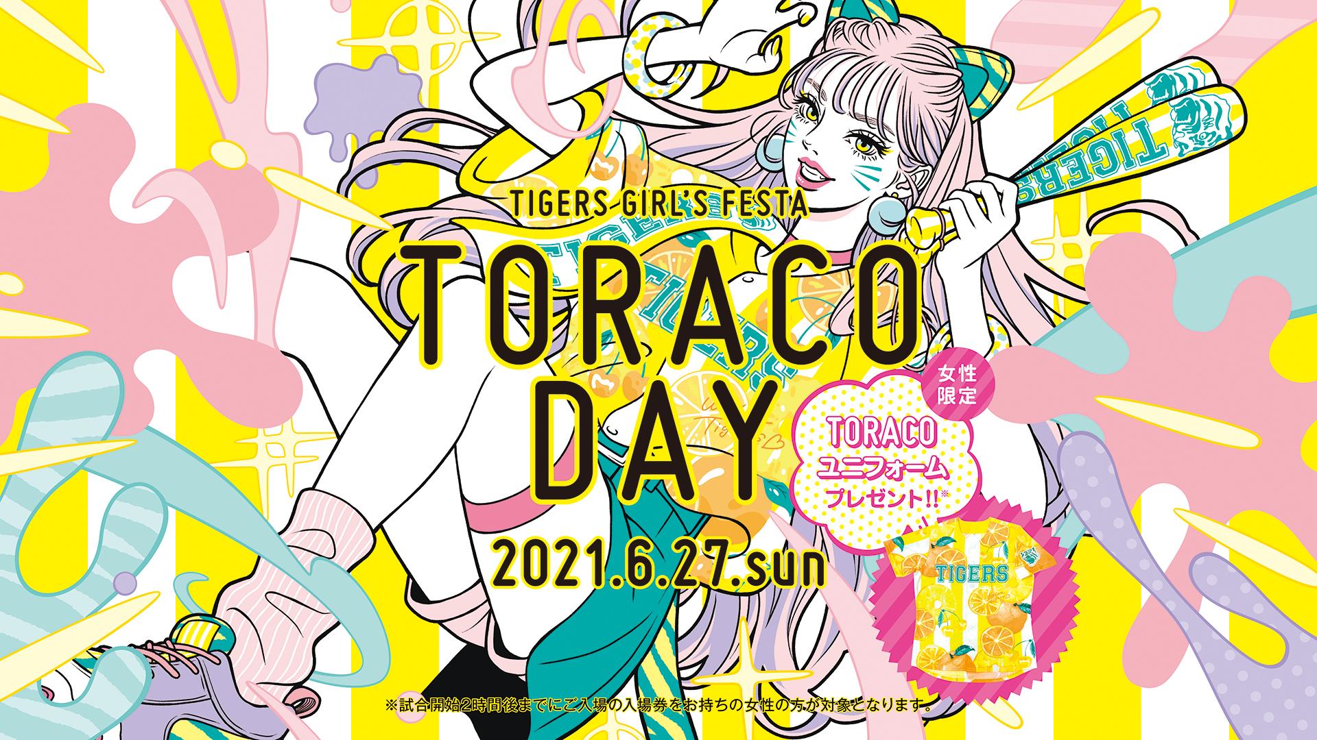 TORACO 2021