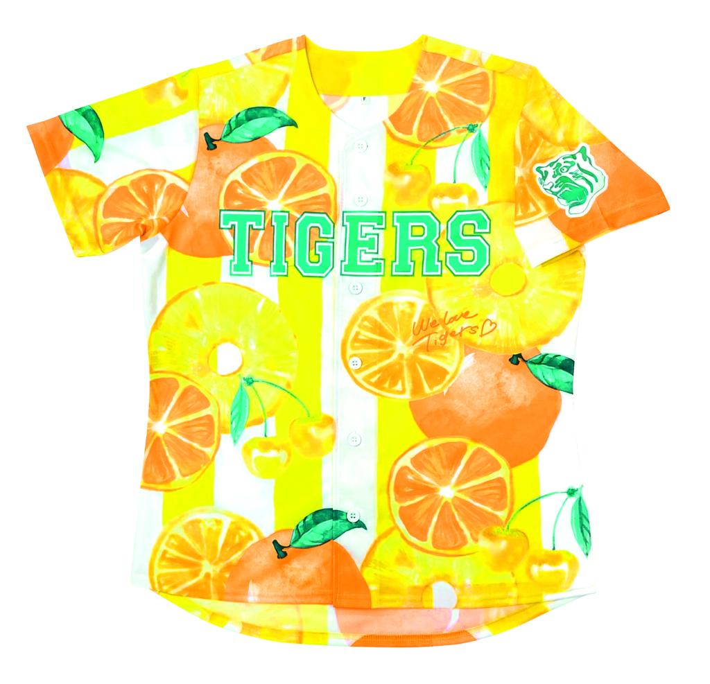 uni_tropical_0315
